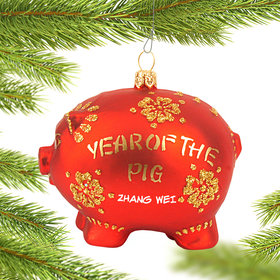Personalized Year of the Pig Christmas Ornament