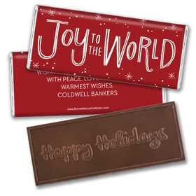 Personalized Bonnie Marcus Christmas Joy to the World Embossed Chocolate Bar & Wrapper