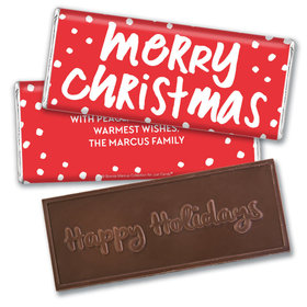 Personalized Bonnie Marcus Christmas Jolly Red Embossed Chocolate Bar & Wrapper