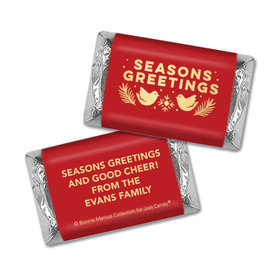 Personalized Bonnie Marcus Christmas Season's Greetings Mini Wrappers Only