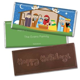 Christmas Personalized Embossed Chocolate Bar Colorful Nativity Holy Night