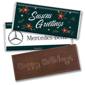Personalized Christmas Add Your Logo Pointsettia Seasons Greetings Embossed Chocolate Bar & Wrapper
