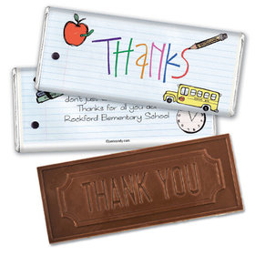Personalized Teacher Appreciation Thank you Embossed Chocolate Bar