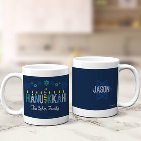 Personalized Happy Hanukkah 11oz Mug Empty