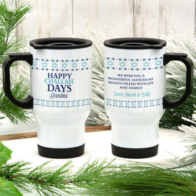 Personalized Happy Challah Days Stainless Steel Travel Mug (14oz)